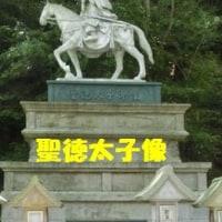 信貴山の寅‥阪神タイガースの守り神‥(^^)v