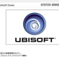 ゲーム会社「社員募集!プログラミング経験3年以上、TOEIC800以上…年収280万円~」