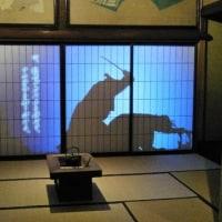 坂本龍馬展 (ホテル雅叙園東京)