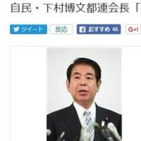 「都民ファーストは烏合の衆」かも知れないけれど 豊洲に決めた東京都自民党との 決別を図る為にも 烏合の衆が 今は必要なの