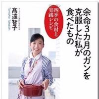 鎌倉rethree&Co(リスリー)料理教室★
