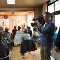 予告:「ちちんぷいぷい」で平野南の「百歳体操」が放映されるそうな。
