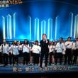 NHKうたコン(2017/6/27)に出演の布施明