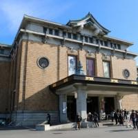 再び京都市美術館での「若冲展」へ