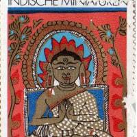 ヴァルダマーナの切手(なぜか東ドイツ)