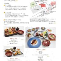 赤坂「都つ井」で名物洋食ランチ。雰囲気の良い場所での食事は楽しい。昼御膳。