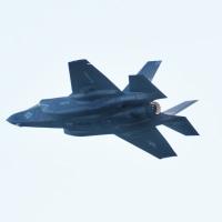 2017年・航空フォト(米海兵隊岩国航空基地)その33
