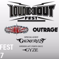 LOUD∞OUT FEST THE TOUR 2017