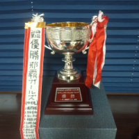 第18回U-9真和志ブロックミニサッカー大会 結果