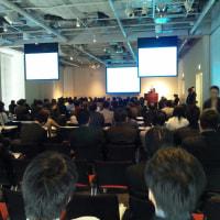 eLearning Award 2012