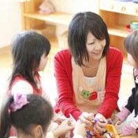 【東京都大田区(京急線)】その学年に合った保育を大切にしている小規模な幼稚園での正規 幼稚園教諭求人