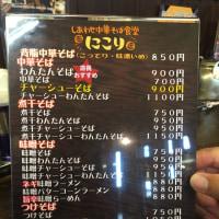 2017/6/17 テンヤ小僧(グルメ編)
