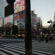あけましておめでとうございます@shibuya