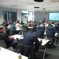 稲作部会総合検討会が開催されました