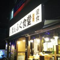 大ボリューム チャーシュー丼 食べ放題 まんぷく食堂