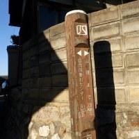 忘年登山~忘年会(H・28・10・26)