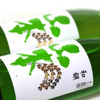 ◆日本酒◆秋田県・山本合名 山本 純米吟醸 和韻(わいん)ワイン酵母仕込み