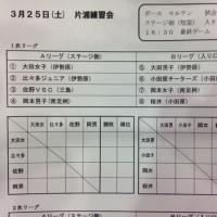 3月25日 ジュニア練習試合