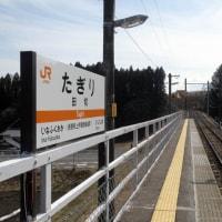 田切ネットワーク、田切駅清掃他。