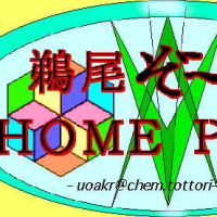 Welcome to UO AKIRA's Home Page!