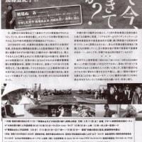 3月11日、「戦場ぬ止み」「大地を受け継ぐ」~沖縄・福島を観る知る3月11日~
