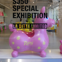 Rodyは、子供用の乗用玩具~Rody SJ50 Special Exhibition~