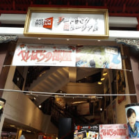横浜大世界では「ベルばらの部屋」がトリックアートで作られているらしい。