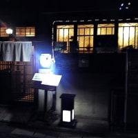 とんバル 2軒目(町屋カフェ栞@富田林)