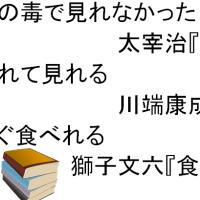 教室風景(きょうしつふうけい2016/9/26)