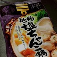 地鶏塩ちゃんこ鍋♪