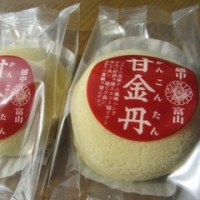 富山の銘菓「甘金丹」は疲労回復に役に立つ?