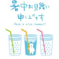 暑中お見舞い申し上げます。