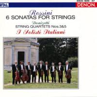 イタリア合奏団でロッシーニの「弦楽のためのソナタ」を聴きかじる