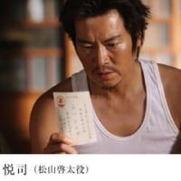 語り継がれる新藤兼人監督作品「一枚のハガキ」