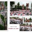 戸畑祇園大山笠