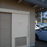 管理棟・防災備蓄倉庫・誰でも用一体型トイレ-1の3