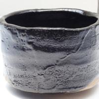 ミュージアム巡り 茶の湯2 瀬戸黒茶碗