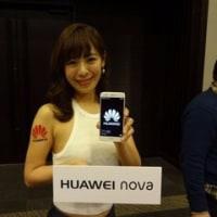 Huaweiの新作novaとnova liteは注目すべき端末だ。
