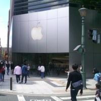 iPhone7プラスの価格出すなら、他の選択肢あるなぁ~