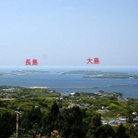 福岡移動運用報告③
