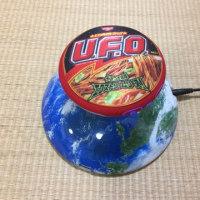UFOフライングスピーカー当選!
