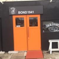 葛飾区水元1丁目にあるBOND1941と言うお店をご存知でしょうか?