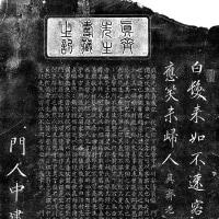 今回は、田沼町の石碑の中でもお気に入りの小林真斎先生壽之記碑です