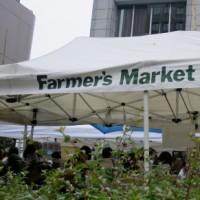 oneboke 今日の庭 と 青山ファーマーズ マーケット パン