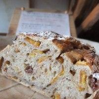 季節酵母パン『伊予柑の手仕事』は販売終了しました。ご利用をありがとうございました。