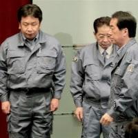 菅直人内閣の絶望的な政治の風景を決して忘れまい