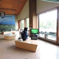 【お知らせ】八幡平ビジターセンター展示室の「休憩コーナー」で飲食が可能となりました!