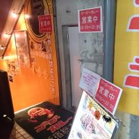 ゴーゴーカレー 新宿総本店