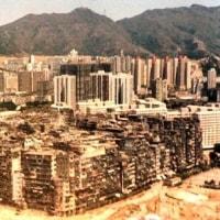 去香港旅遊吧 !  九龍城