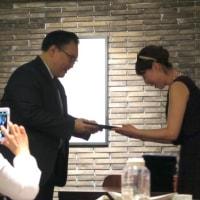 日韓酒文化交流会の顧問に任命頂きました